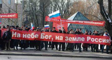 «Вежливое собрание» в поддержку России и Крыма