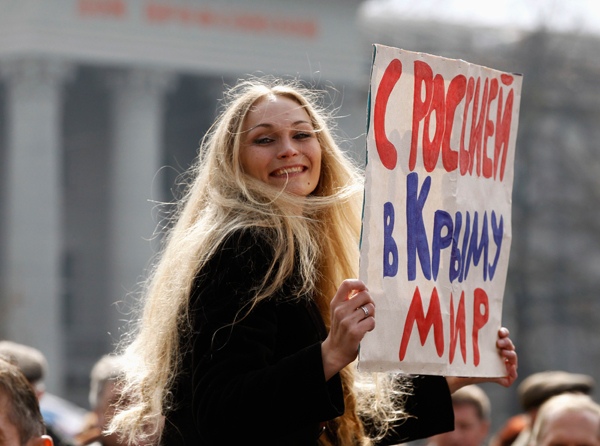 Крым. Референдум.