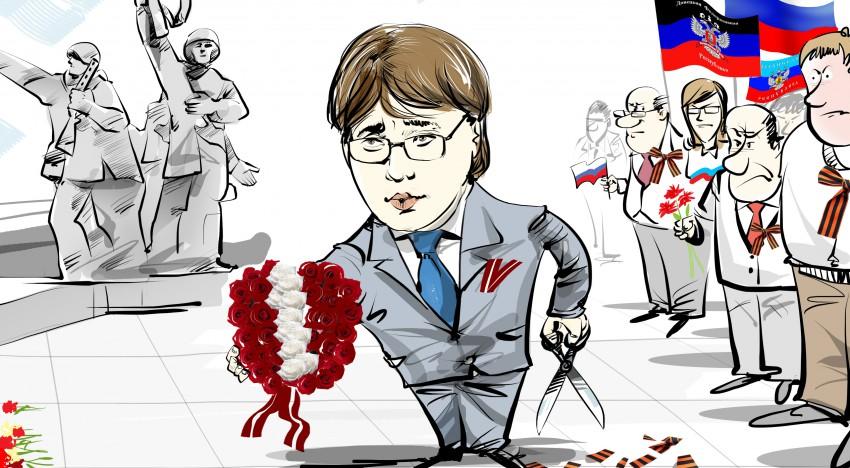 Предательство доверчивых русских